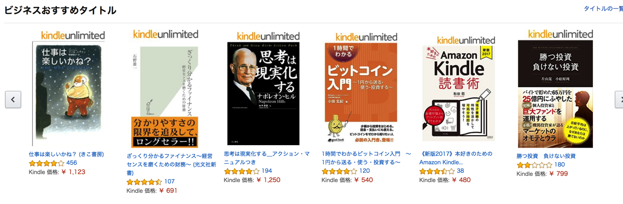 Kindle UnlimitedRecommend