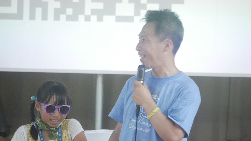 WordCamp 男木島