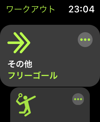 Apple Watch バドミントン