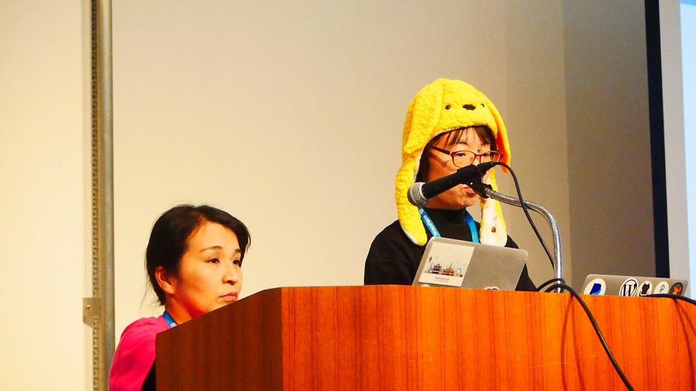 WordCamp Haneda sosugi