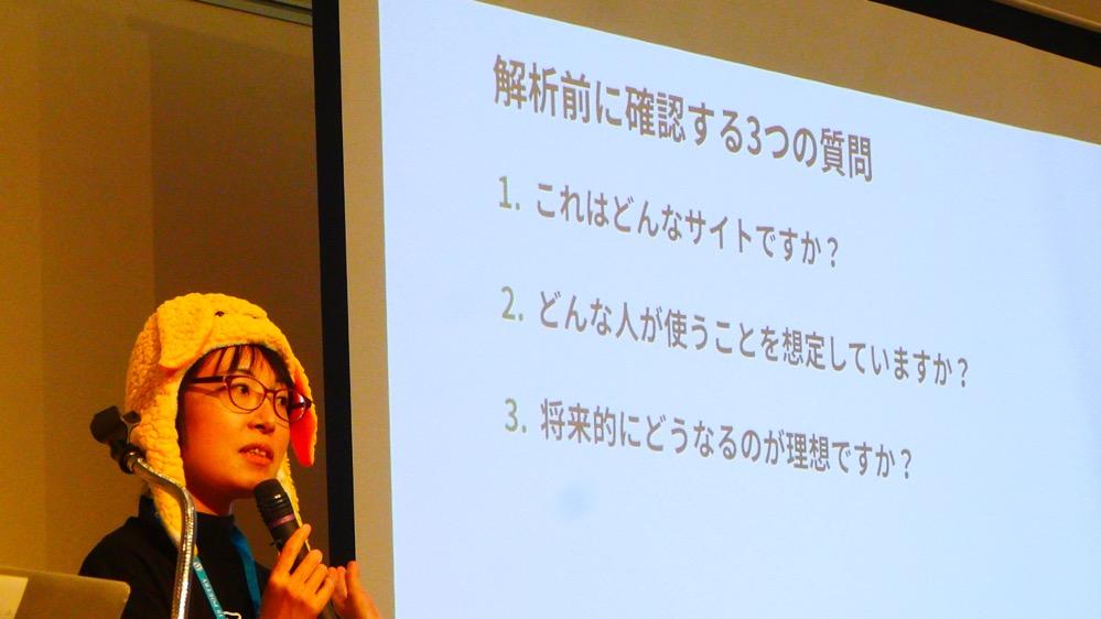 WordCamp Haneda kosugi2