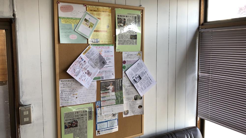金丸文化学園
